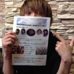 会社の新しい新聞