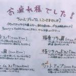 【平日5の倍数の日】マッサージメニュー30%off!
